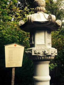 Chinese Zodiac Column - Tsubaki Shrine